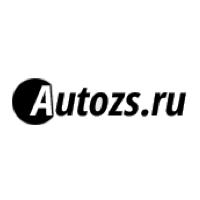 Autozs.ru