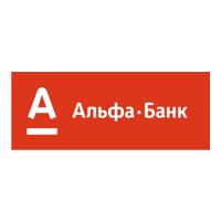 Альфа-Банк (Кредитная карта)