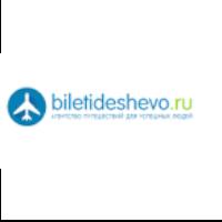 Biletideshevo ru
